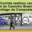 Blog de Corrida comenta caminhada inaugural