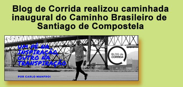 2017_Caminho-Brasileiro_Blog-de-corrida